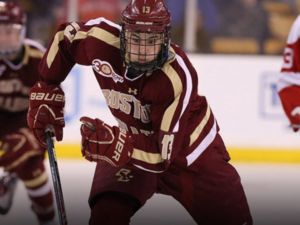Boston College's Johnny Gaudreau