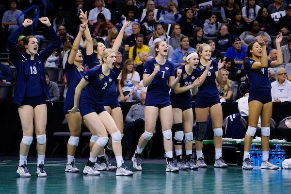 We picked nine of the best NCAA volleyball tournament upsets in history