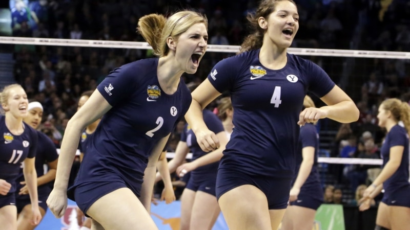 best volleyball upsets, NCAA Division I women's volleyball